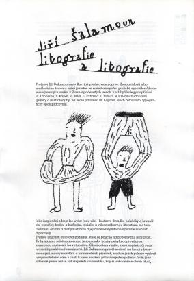 Jiří Šalamoun: Litografie a litografie