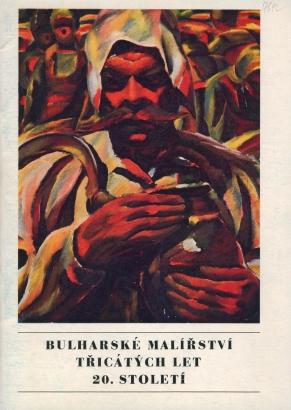 Bulharské malířství třicátých let 20. století ze sbírek Národní umělecké galerie v Sofii