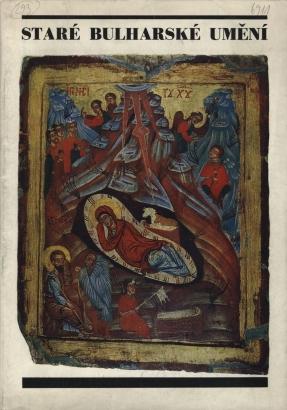 Staré bulharské umění