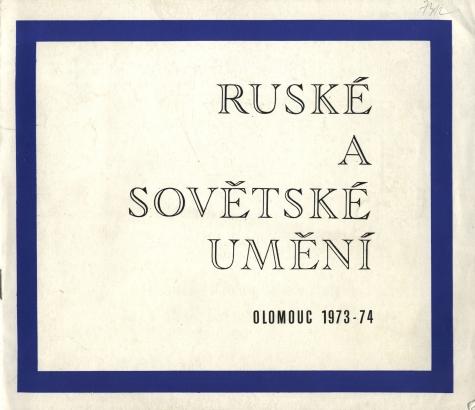 Ruské a sovětské umění