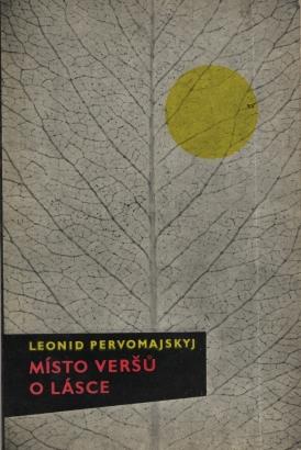 Pervomajskyj, Leonid - Místo veršů o lásce