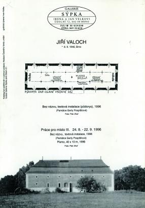 Jiří Valoch