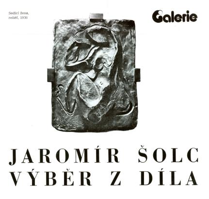Jaromír Šolc: Výběr z díla
