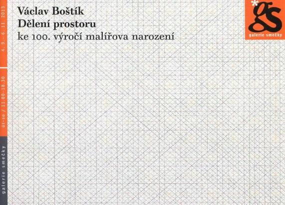 Václav Boštík: Dělení prostoru