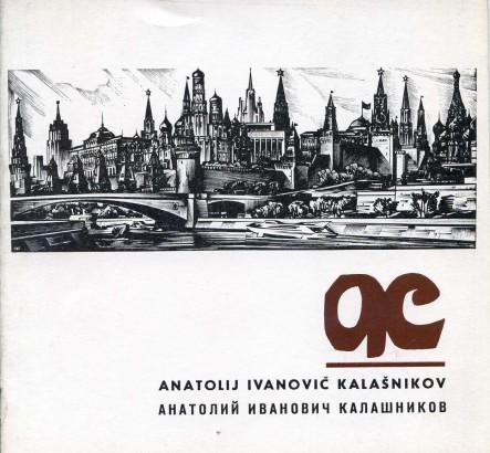 Anatolij Ivanovič Kalašnikov: Grafika, kresby