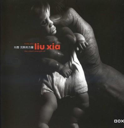Liu Xia: Tichá síla / The Silent Strength of