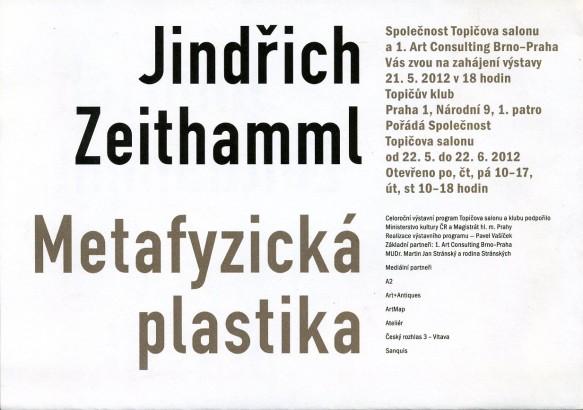 Jindřich Zeithamml: Metafyzická plastika