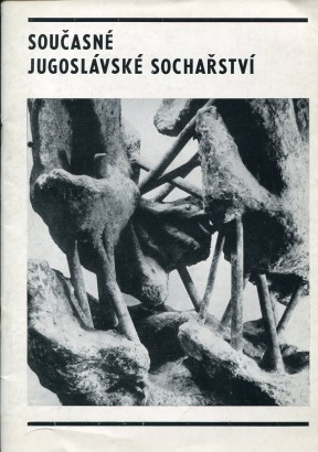 Současné jugoslávské sochařství