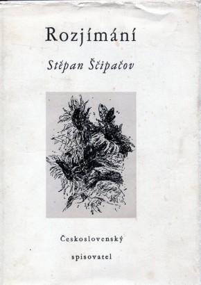 Ščipačev, Stepan - Rozjímání