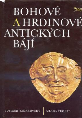 Zamarovský, Vojtěch - Bohové a hrdinové antických bájí