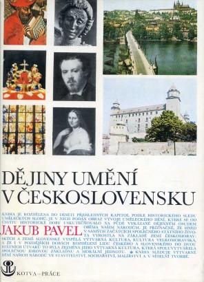 Pavel, Jakub - Dějiny umění v Československu
