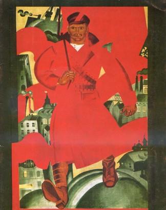 Oleg Savostjuk, Boris Uspenskij: Obrazy, plakáty, kresby