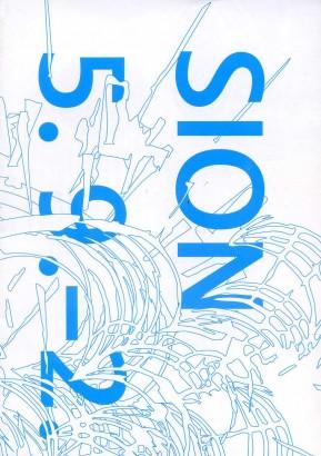 Zbyšek Sion