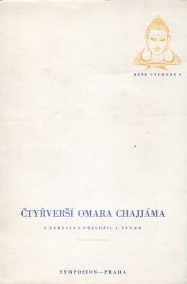 Omar Chajjám,  - Čtyřverší Omara Chajjáma