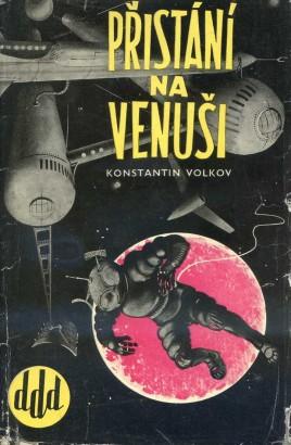 Volkov, Konstantin - Přistání na Venuši