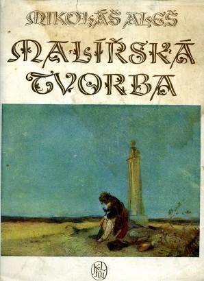 Pešina, Jaroslav - Mikoláš Aleš: Malířská tvorba