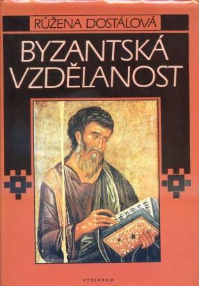 Dostálová, Růžena - Byzantská vzdělanost