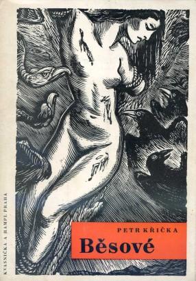 Křička, Petr - Běsové
