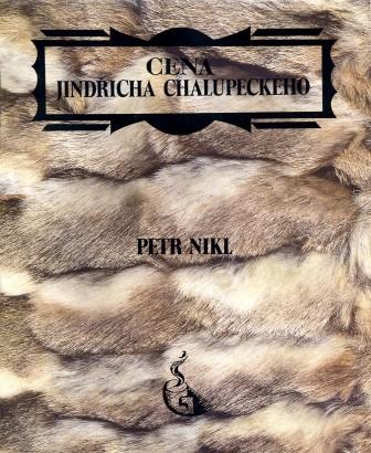 Cena Jindřicha Chalupeckého VI. ročník 1995