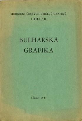 Bulharská grafika
