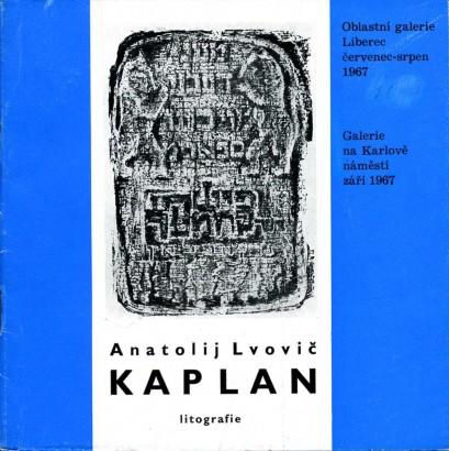 Anatolij Lvovič Kaplan: Litografie