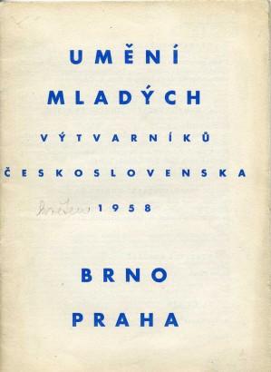 Umění mladých výtvarníků Československa 1958