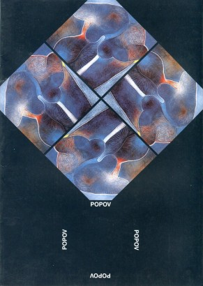 Popov 1995: Obrazy / Paintings / Peintures