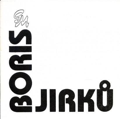 Boris Jirků: Obrazy, kresby, ilustrace