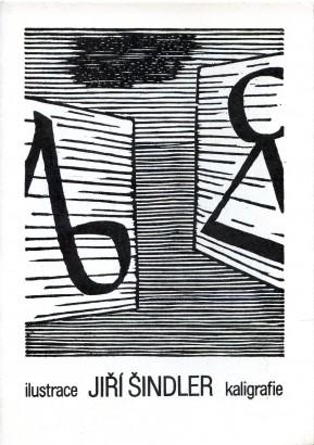 Jiří Šindler: Ilustrace, kaligrafie
