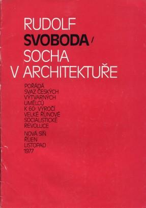 Rudolf Svoboda: Socha v architektuře