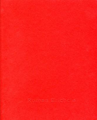 Roman Brichcín: Malerei und Zeichnungen