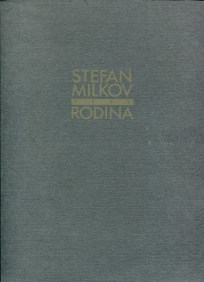 Stefan Milkov: 1993 - Rodina