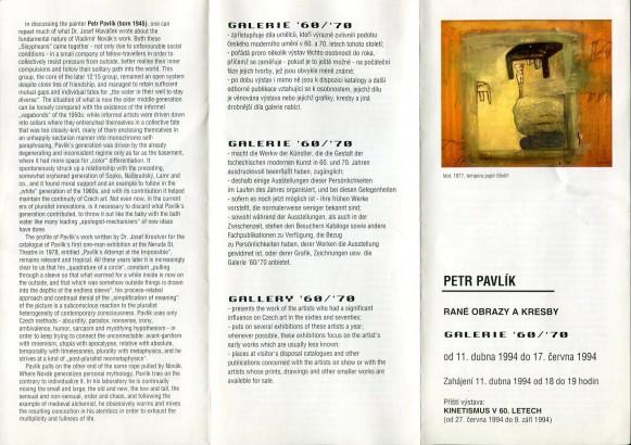 Petr Pavlík: Rané obrazy a kresby