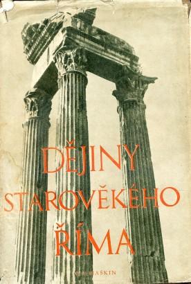 Maškin, Nikolaj - Dějiny starověkého Říma